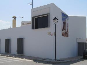 Centro de Interpretación Las Huertas