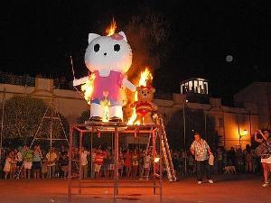 Fiestas de San Juan de Utrera