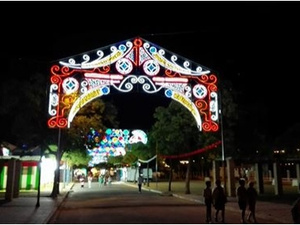 Feria y Fiestas en Honor de Nuestra Señora del Rocío