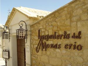 Hospedería del Monasterio